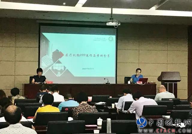 中国现代集团专家陈超群受邀赴闽讲授PPP政策和实务操作