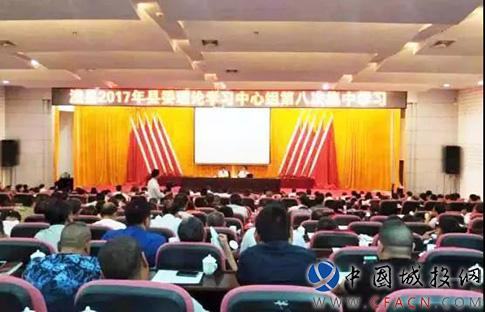 中国现代集团专家王蓬受邀赴澧县讲授投融资体制改革